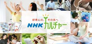 モーニングJAZZサロン @ NHK文化センター 梅田教室