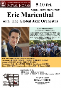 Eric Marienthal w/ The Global Jazz Orchestra @ ロイヤルホース