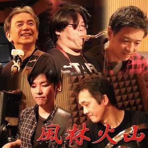 風林火山 LIVE @ SOEN 2021/05/29 @ Music Cafe SOEN
