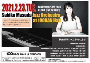 枡田咲子JAZZ ORCHESTRA LIVE @ 100BAN HALL @ 100BANホール