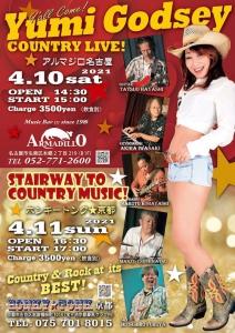 Yumi Godsey Country Live (要予約) @ Music Bar Armadillo アルマジロ