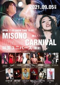 MISONO DANCE CARNIVAL @ 味園ユニバース