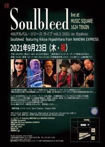 Soulbleed ft. Rikiya Higashihara from NANIWA EXPRESS LIVE !!! @ MUSIC SQUARE 1624 Tenjin